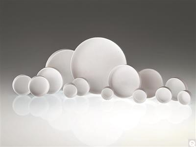 White Unlined Polypropylene Caps